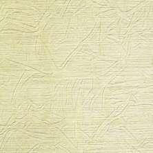 Papel de Parede - Coleção Motivi - 51014